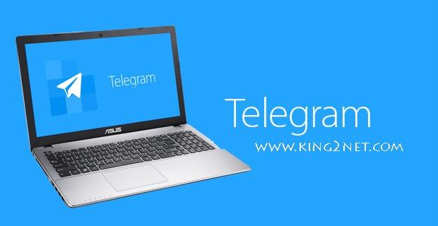 دانلود برنامه تلگرام برای کامپیوتر