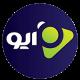 دانلود Aio 1.2.5 جدیدترین نسخه برنامه تلویزیون اینترنتی آیو برای اندروید + دی 96