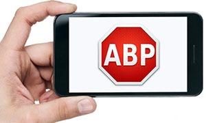 جلوگیری از بازشدن تبلیغات پاپ اپ در مرورگر فایرفاکس گوشی وتبلت اندرویدی
