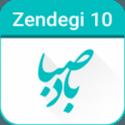 دانلود تقویم اذان گو باد صبا BadeSaba 11.0.1 برای اندروید