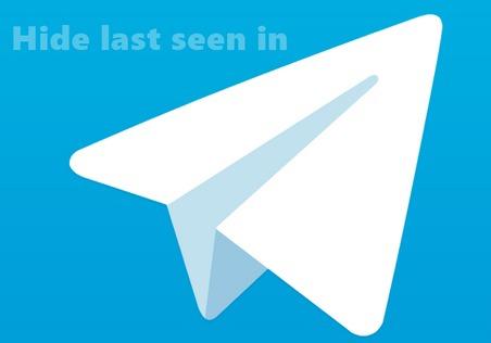 اموزش مخفی کردن آخرین بازدید زمان آنلاین بودن در تلگرام _Telegram Last Seen