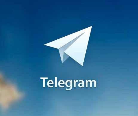 ترفند غیر فعال کردن دانلود خودکار عکس ها در تلگرام کامپیوتر