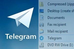اموزش اضافه کردن تلگرام به منوی Send to راست کلیک ویندوز