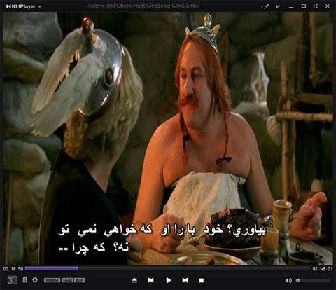آموزش حل مشکل برعکس و سر و ته بودن زیر نویس فارسی در KMPlayer