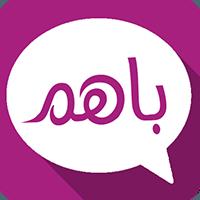 دانلود برنامه با هم Baham 10.9.5 برای اندروید + شبکه اجتماعی ایرانی