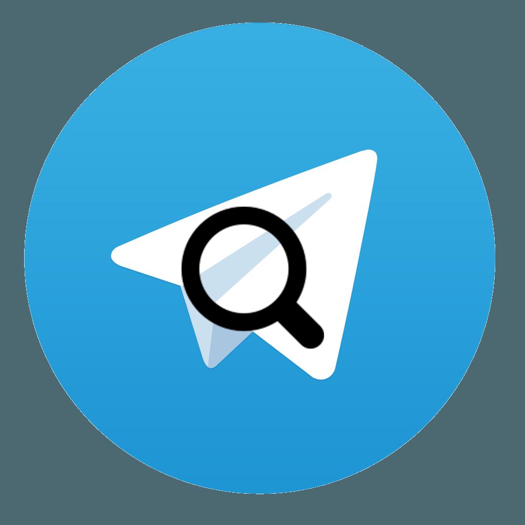 اموزش حذف کامل تاریخچه جست جو های تلگرام