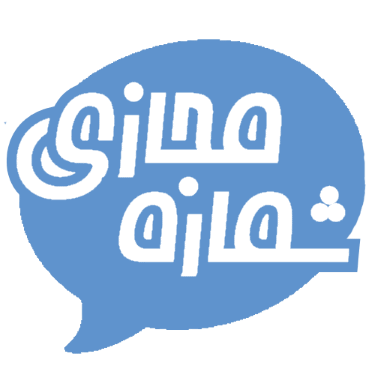 اموزش ثبت نام با شماره جعلی در مسنجرهای واتس اپ و….+اپدیت خرداد1395
