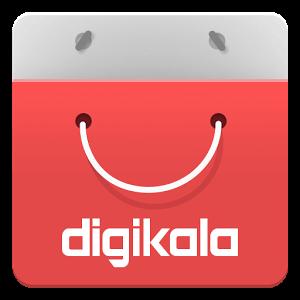 دانلود برنامه دیجی کالا Digikala 2.2.0 برای اندروید و آیفون