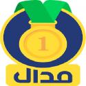 آموزش ثبت نام و ساخت حساب کاربری در اپلیکیشن مدال اندرویدی