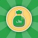دانلود بازی ایرانی کی پولدار تره؟ نسخه 1.1.5.2 برای اندروید