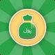دانلود بازی ایرانی کی پولدار تره؟ نسخه 1.2.0.0 برای اندروید