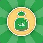 دانلود بازی ایرانی کی پولدار تره؟ نسخه 1.3.1.2 برای اندروید