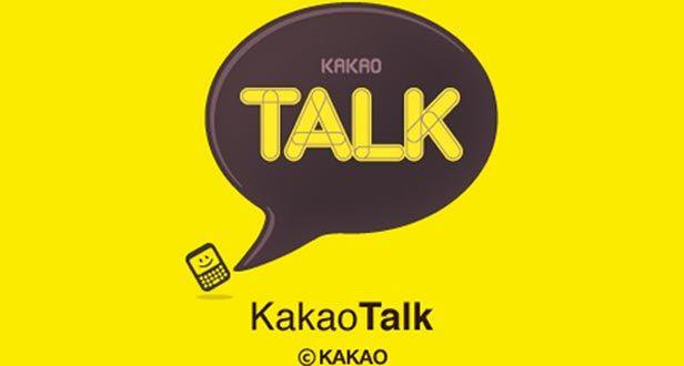 دانلودمسنجر Kakao Talk برای تمامی سیستم عامل ها