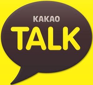 اموزش تصویری ساخت حساب کاربری مسنجر کاکائو تاک_KakaoTalk