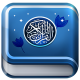 دانلود برنامه قرآن کودک شمیم – آموزش قرآن به کودکان برای اندروید