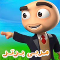 دانلودجدیدترین ورژن بازی پرطرفدار مربی برترنسخه 3.4.0.2 برای اندروید + خرداد 97