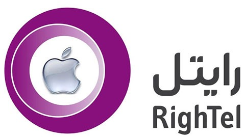 اموزش کامل فعال سازی اینترنت رایتل برای  سیستم عامل iOS نسخه قدیمی_اموزش تصویری