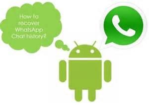 آموزش باز گردانی پیام های پاک شده داخل واتس اپ