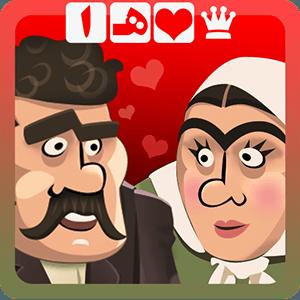 دانلود بازی محبوب ایرانی سلطان قلبها نسخه 2.1 برای اندروید