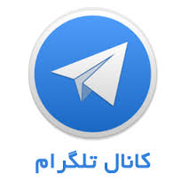 آموزش کامل ساخت کانال تلگرام _telegram channel