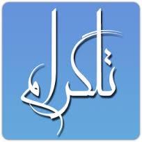 دانلود Telegram Farsi 3.8.1.2_جدیدترین نسخه تلگرام فارسی اندرویدی